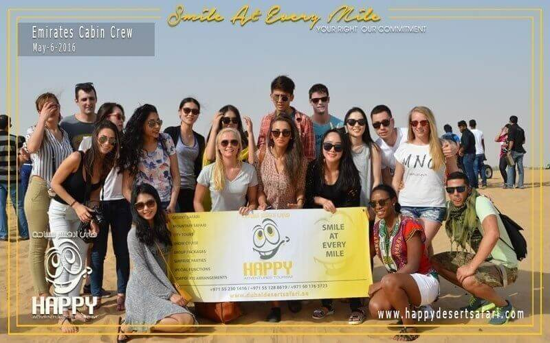 DESERT SAFARI – GROUP / AIR LINES/ UAE